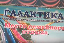 Приложение вулкан Асекеево поставить приложение Играть в вулкан Миайлово скачать