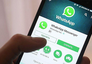 Прощай, WhatsApp?